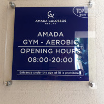 Amada Colossos Resort 5* - Фото отеля