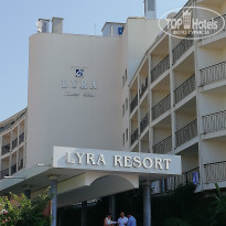 Lyra Resort & Spa 5* - Фото отеля