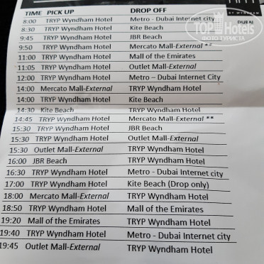 TRYP by Wyndham Dubai 4* Трансферы в октябре 2019 - Фото отеля