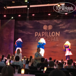 Анимация Papillon Ayscha Hotels Resort & Spa