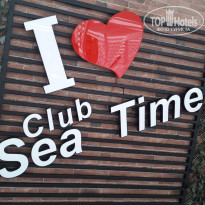 Club Sea Time 3* - Фото отеля