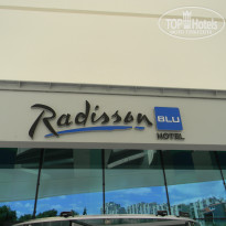 Radisson Blu Resort 4* - Фото отеля