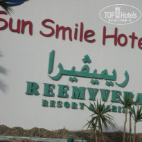 Фото отеля Reemyvera Sun Smile (Resort & Marina) 3*