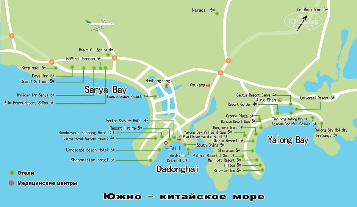 Hotel Liking Resort Sanya 4 (China, Hainan): reviews 3