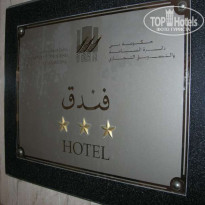 Фото отеля Al Khaleej Holiday 3*