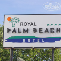 Фото отеля Royal Palm Beach 4*